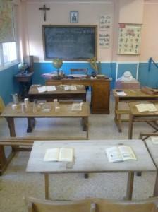 Foto Múseo Pedagógico de Aragón